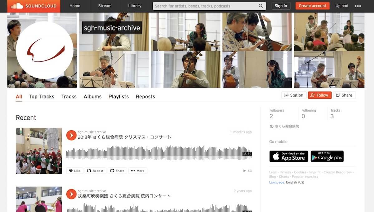 soundcloud公開中